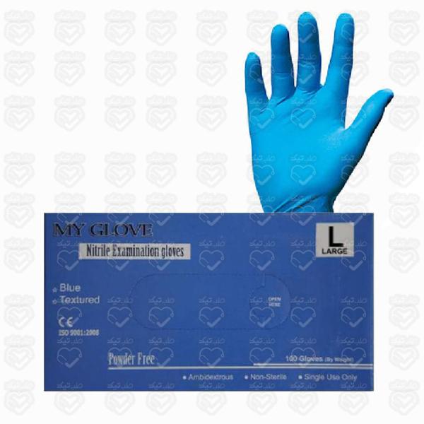تصویر دستکش نیتریل آبی مای گلاو My Gloves بسته 100 عددی