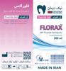 تصویر ژل فلوراید FLORAX نیک درمان